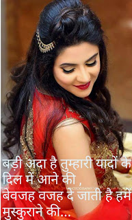 sadabahar-shayari-collection