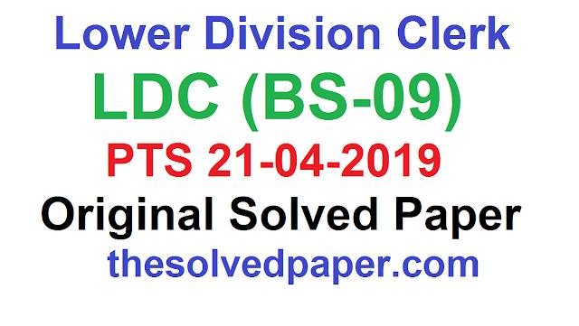 old paper of ldc 2019