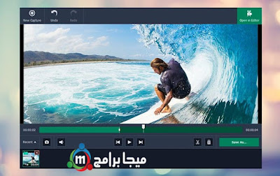 برنامج movavi screen capture لتسجيل شاشة الكمبيوتر فيديو