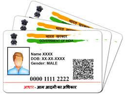 Order Aadhaar print officially from UIDAI