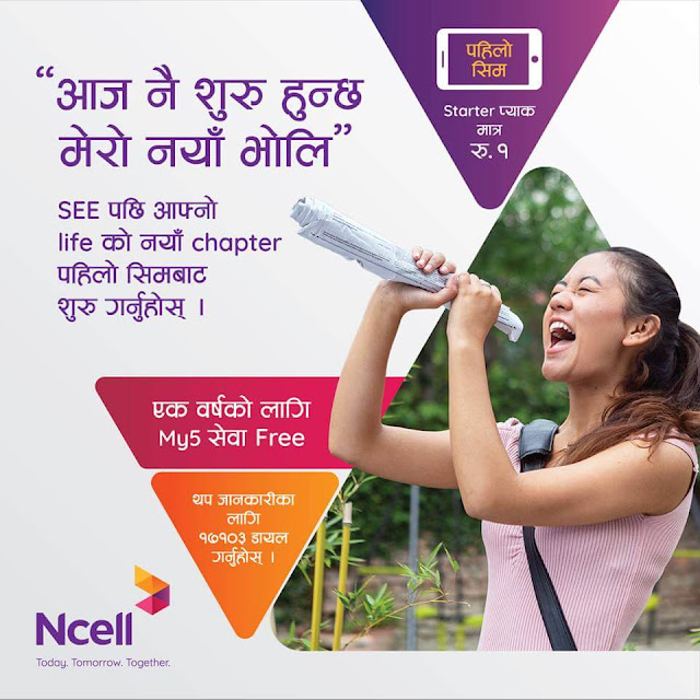 Ncell Pahilo Sim for SEE 2075 students at just Rs  1/-  - Nelomasi