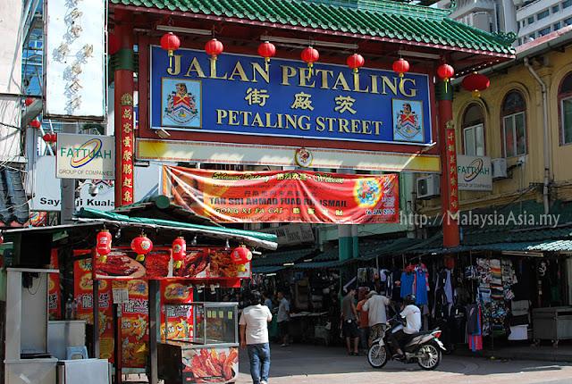 Kuala Lumpur Food Tours