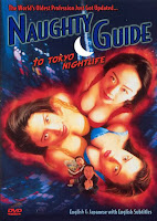 Naughty Guide to Tokyo Nightlife 1996