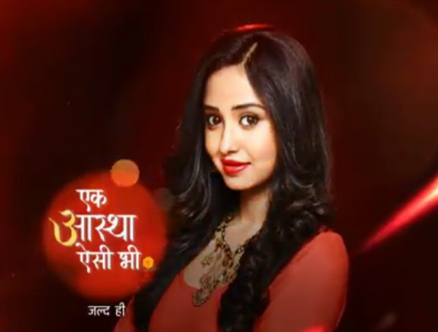 Star Plus Ek Aastha Aisi Bhi wiki, Full Star-Cast and crew, Promos, story, Timings, TRP Rating, actress Character Name, Photo, wallpaper. Ek Aastha Aisi Bhi Serial on Star Plus wiki Plot,Cast,Promo.Title Song,Timing