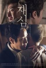 New Trial / Jaesim - Legendado