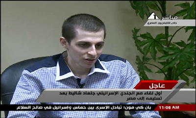Gilad Shalit speaks to Egyptian TV