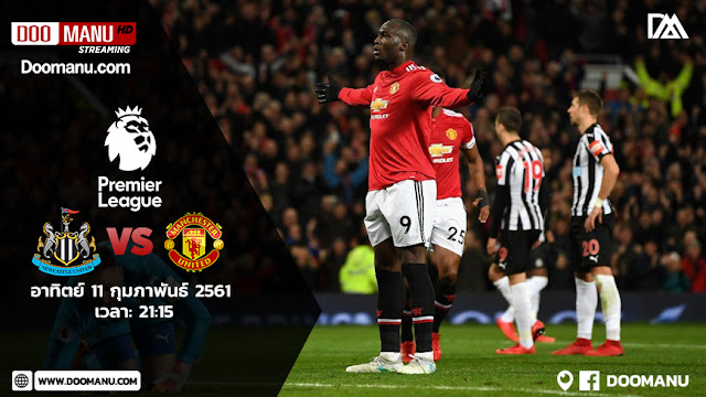 Newcastle United vs Manchester United beIN SPORTS 1