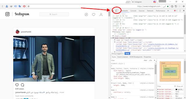 قم بفتح Toggle device toolbar الموجود في الأعلى