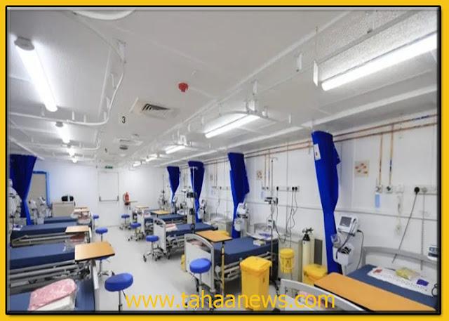 مركز نجود الطبي
