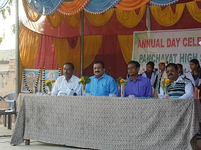 30 Annual Day Celebration at Panchayat High School, Jamurda, Bargarh, Chief Guest Dr. Prabhas Singh, Honble MP, Bargarh