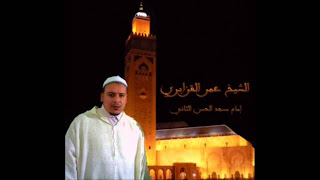 http://www.ranatmp3.com/2016/06/mp3-islamic-Android-Free-Download.html