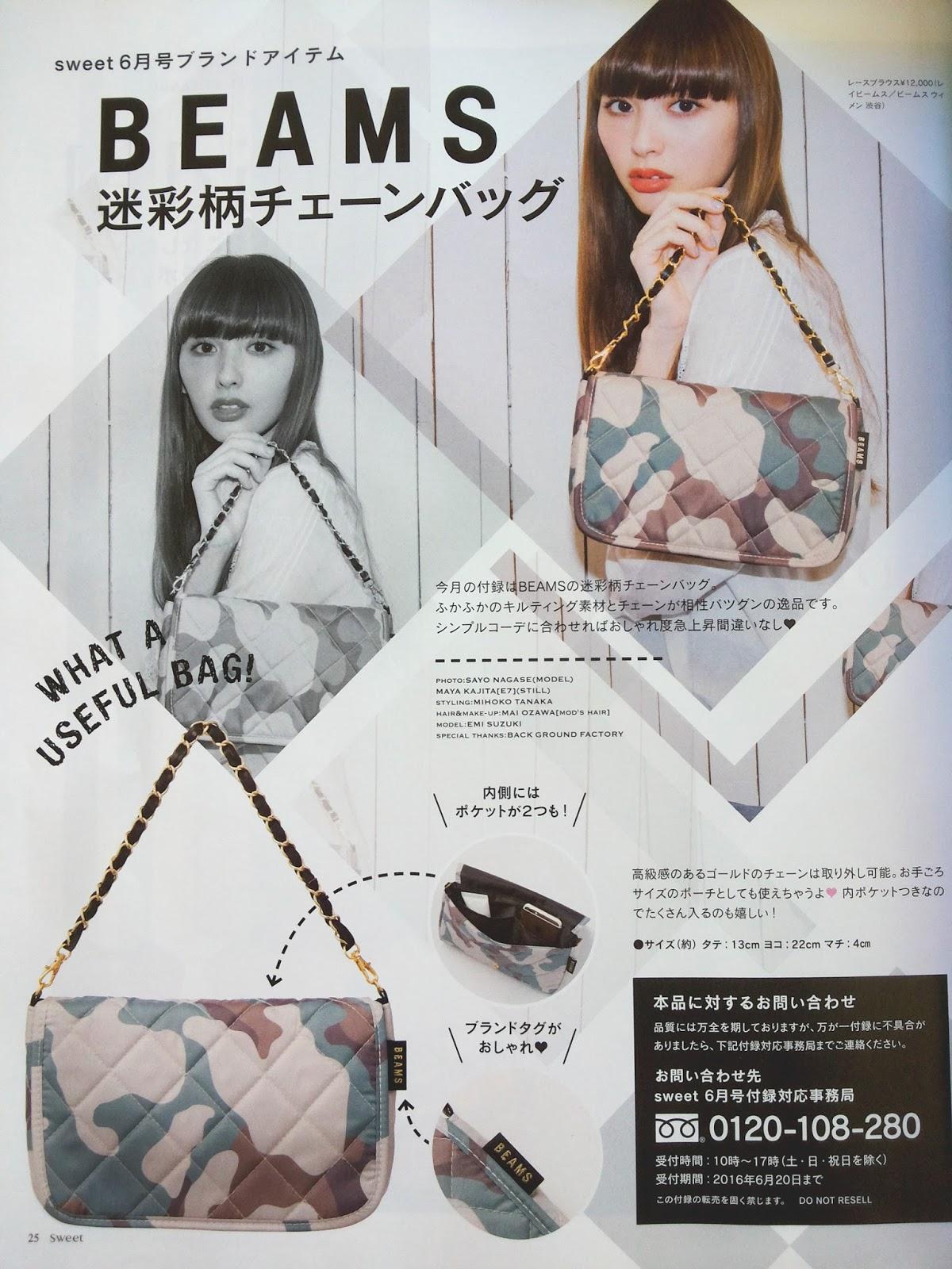 sweet japan scans