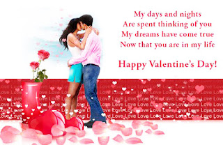 valentine day sms in english for girlfriend and valentine day sms in english for friends also for valentine day sms for ex girlfriend or valentines day sms
