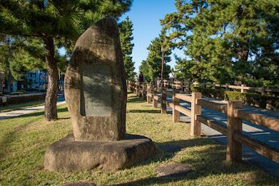 Shuoushi Mizuhara haiku monument, Ayasegawa River, Soka