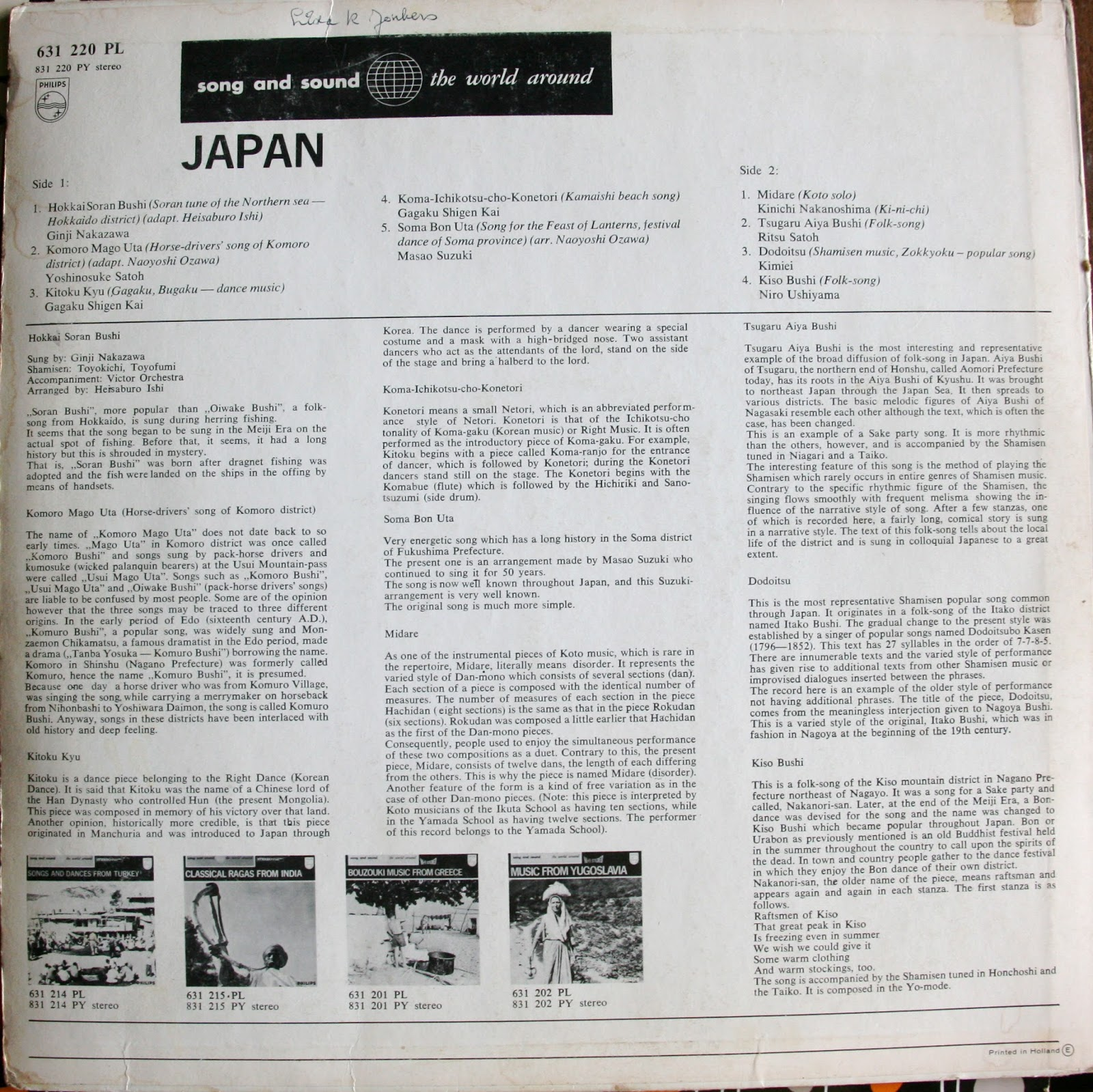 Song And Sound The World Around Japan Lola Vandaag