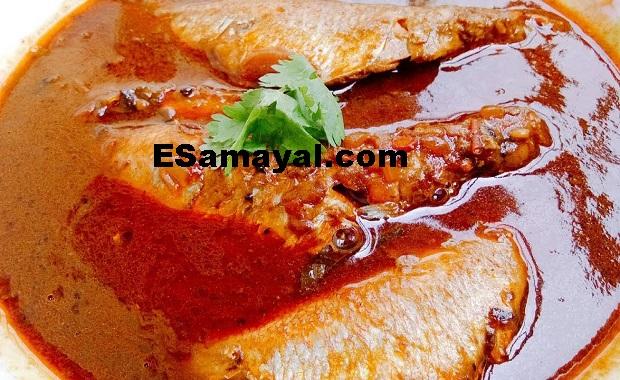 சங்கரா மீன் குழம்பு செய்முறை / Sankara Meen Kuzhambu / Red Snapper fish curry