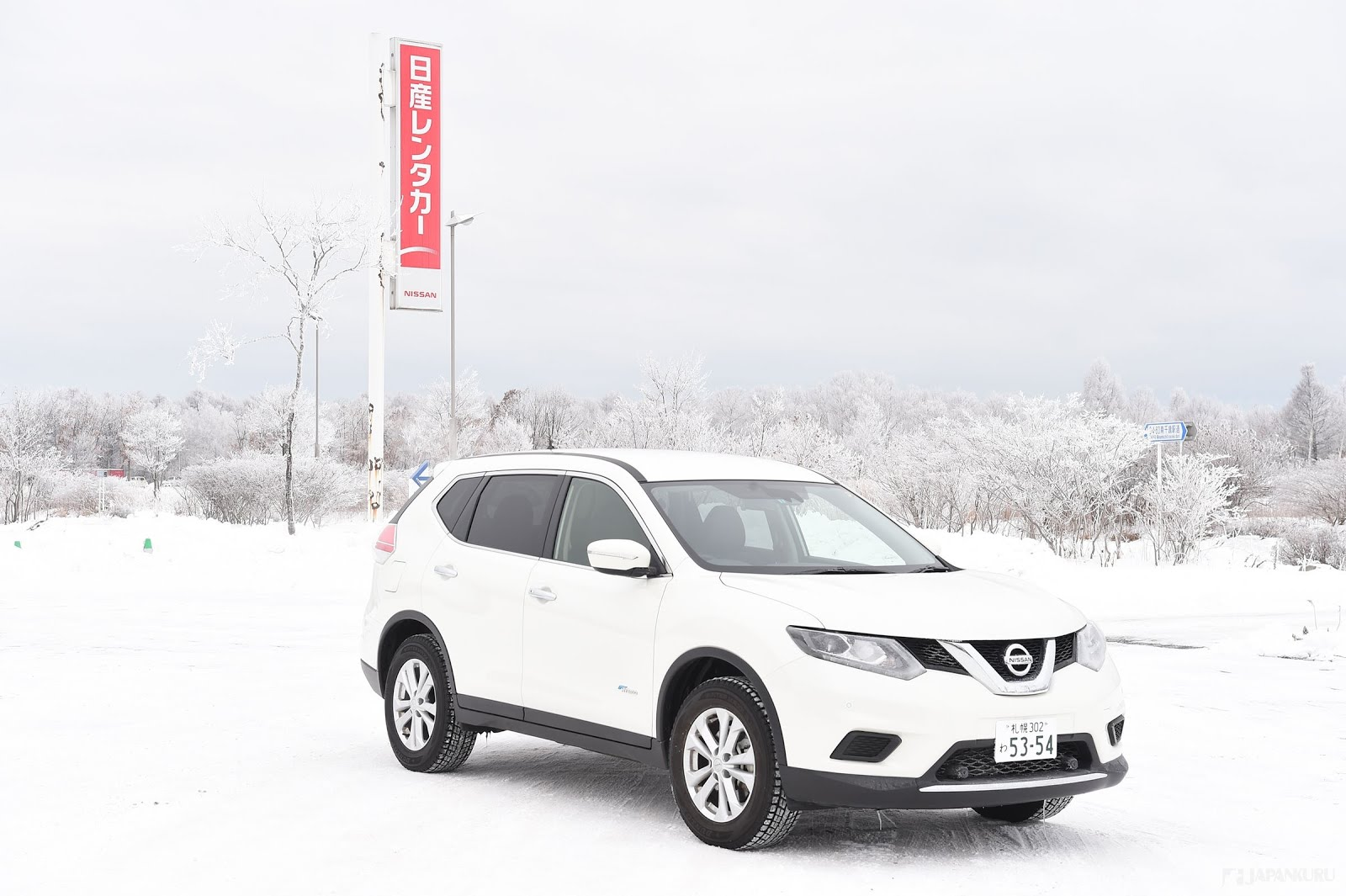 Hokkaido Travel Car Rental