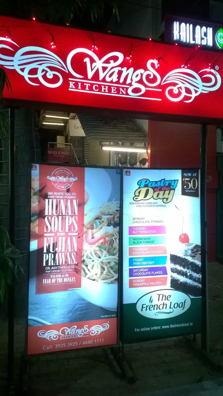 foo d octor wangs kitchen gang fa si cai special menu