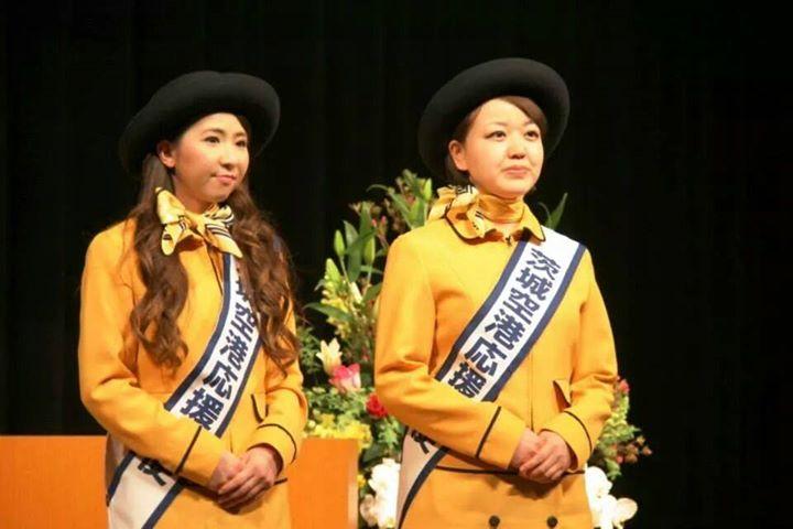 鈴木絢子さん野手彩夏さん茨城空港応援大使