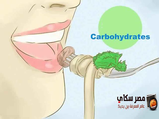 أنواع الكربوهيدرات وهل هى مفتاح نقص وزن الجسم  type of carbohydrate