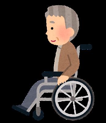 横から見た車椅子に乗る人のイラスト(おじいさん)