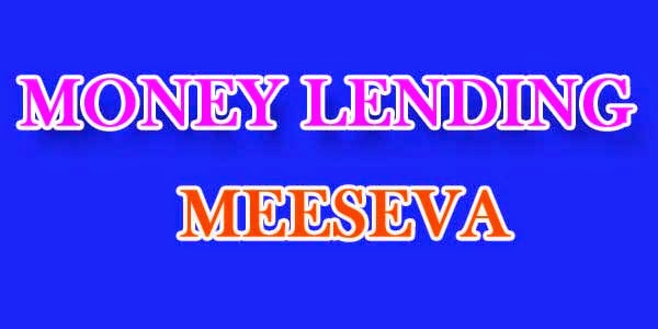 Money Lending on apply meeseva