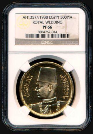 1938 Egypt 500 Piastres In Mavin Auction 36 Lunaticg Coin