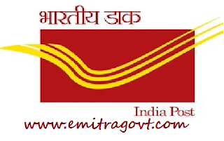Ajmer-Rajsthan-post-office-vacancy-postman-mail-guard
