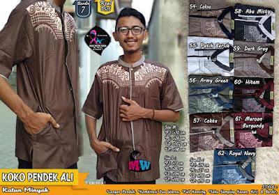 Baju Koko Pendek Katun Minyak FUll Kancing Lengan Pendek