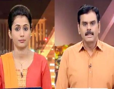 Specail Indraiya Dhinam For Jallikattu 20-01-2017 Puthiya Thalaimurai Tv