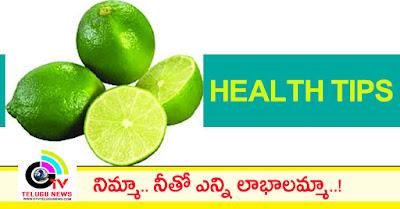Health Tips, lemon health benefits, Lemon benefits, lemon benefits weight loss, lemon benefits for face, lemon benefits for skin, lemon benefits and side effects,