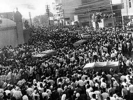 Iraq Revolution