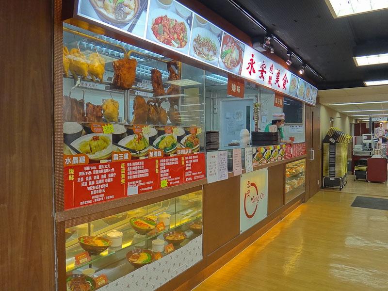In the Sky: Apita (Uny) food court, Apita算比較中端,所以走左落uny 超市隔離o固個小food court度食野,特別是日本食物,APITA (太古城店) 「位置」太古太古城道18號太古城 B1 & G/F號鋪 Apita是一間日式百貨公司, Taikooshing HK