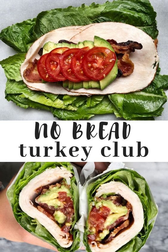 If you've scrolled my Instagram, you know I love a THICC sandwich on good bread and stuffed with all the things. Unfortunately, when I bring them in my lunchbox to work, I find myself to be a little sluggish and groggy throughout the afternoon. This no bread turkey club turns the romaine lettuce into a wrap so that you receive all the satisfying parts of a turkey club without the added carbs.