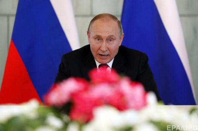 Путін отримав запрошення від Трампа відвідати Вашингтон