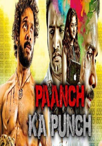 Paanch Ka Punch 2018 Hindi Dubbed 300mb Movie Download