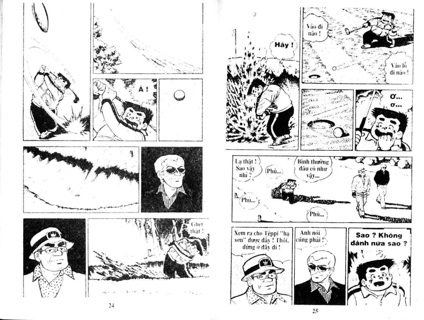 Ashita Tenki ni Naare chapter 11 trang 11
