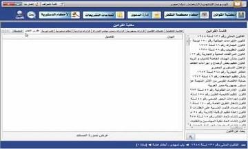 تحميل برنامج ملفاتي