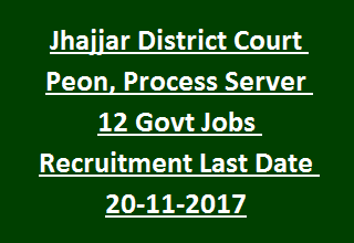 Jhajjar District Court Peon, Process Server 12 Govt Jobs Recruitment Notification Last Date 20-11-2017