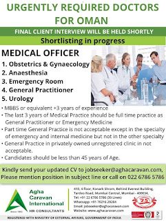 Urgently required Doctors for Oman text image
