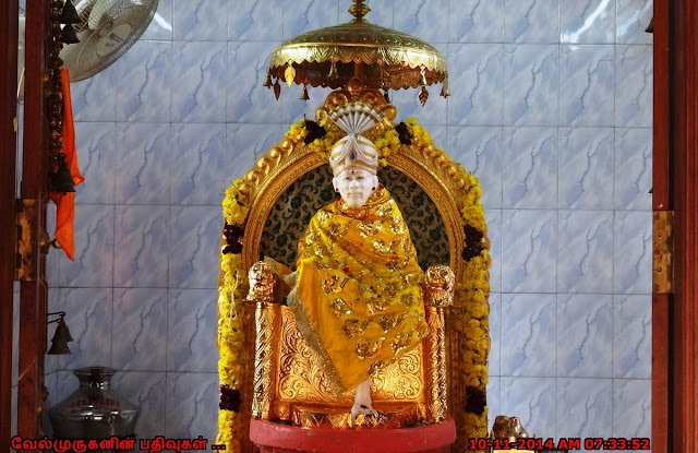 Shirdi Sai Temple Madambakkam