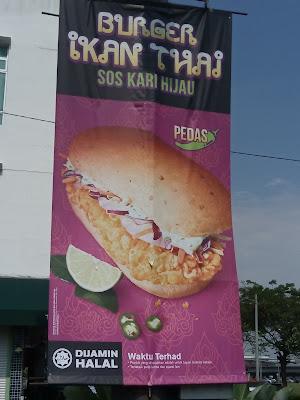 Thai Fish Burger huge Bunting