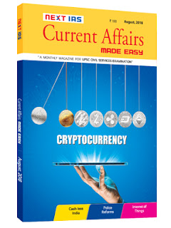Download Made Easy Current Affairs Magazine August 2018 Pdf