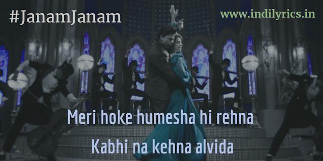 Janam Janam | Dilwale | Arijit Singh & Antara Mitra | Full Audio Song Lyrics with English Translation and Real Meaning Explanation