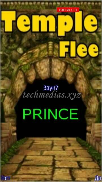 Download Temple Run for symbian s60v5 sisx - Realgeeks com ng ✅