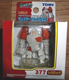 Regirock Pokemon figure Tomy Monster Collection AG series