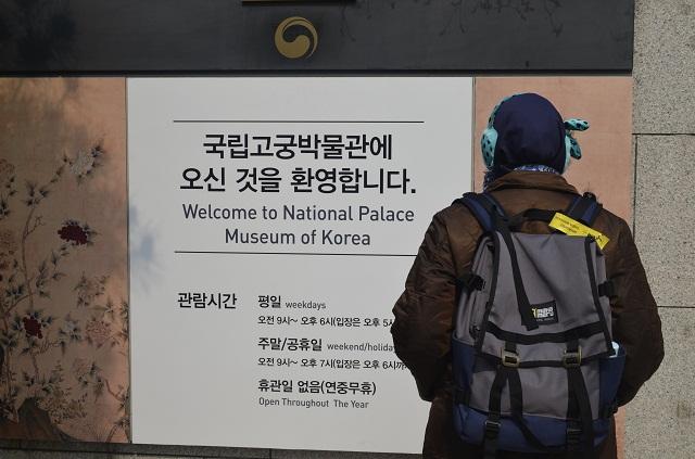 """Tas Gunung Merk Lokal """"Mahameru""""di Korea"""