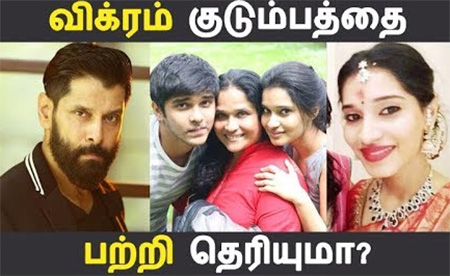 Do you know Vikram's Family?