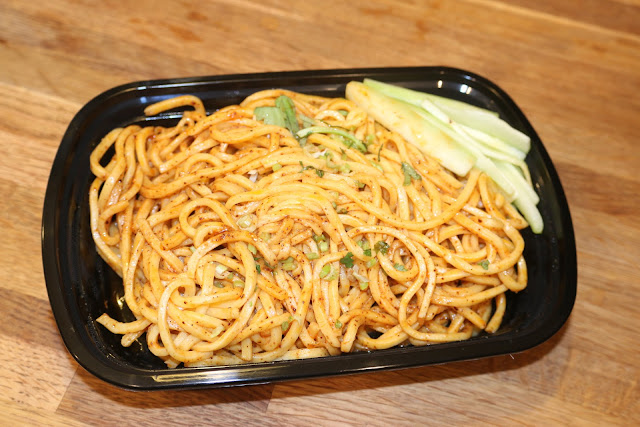 Dim Sum & Noodle - Dan Dan Noodles
