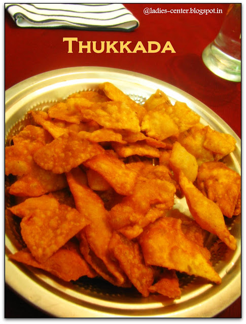 Thukkada Recipe - Diamond Cuts Recipe - Thukudi